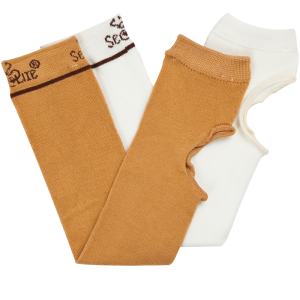 Ultra Soft Wound Prevention SecureSleeves for Arms in Brown/Ivory - folded